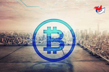 Bitcoin Définition