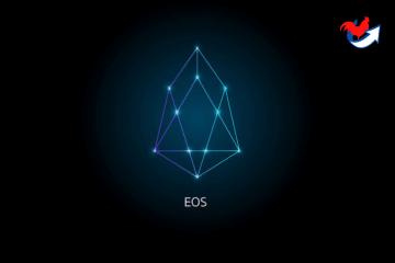 Trader Eos